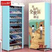 鞋櫃 簡易多層家用防塵組裝經濟型宿舍寢室小號鞋架子收納柜布鞋櫃【非凡】TW