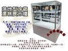 台製3尺直角蛋糕櫃/落地型蛋糕櫃/4層落地型蛋糕櫃/白、黑色系/蛋糕冷藏展示櫃/點心專用櫃/大金