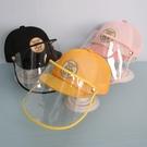 寶寶帽子夏鴨舌帽防護網格嬰兒棒球帽1-2歲男女兒童透氣遮陽帽潮 快速出貨