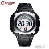 兒童手錶男孩運動錶時尚學生電子錶兒童可愛防水夜光手錶 韓語空間