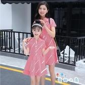 親子裝連身裙母女親子裙韓版母女裝韓版百搭條紋【奇趣小屋】