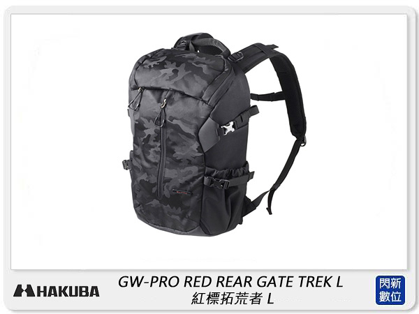 HAKUBA GW-PRO RED REAR GATE TREK L 紅標拓荒者 雙肩後背包 相機包(HA206012,公司貨)