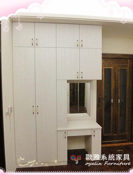 【系統家具】衣櫃+化妝桌設計 原價 49360 原價 34552
