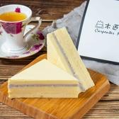 【木匠手作】芋頭蛋糕三明治(3入/盒)