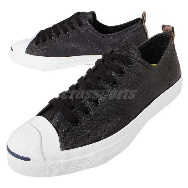 Converse Jack Purcell Jack 低筒 開口笑 黑白 基本款 迷彩 男鞋【PUMP306】 151483C
