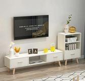 電視櫃 北歐簡約現代時尚電視櫃 客廳茶幾電視櫃組合 電視機櫃 igo夢藝家