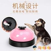 狗狗玩具寵物訓練按鈴喂食器鈴鐺益智解悶發聲貓咪用品玩【淘嘟嘟】
