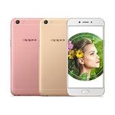 原廠認證福利品-0利率【B級】OPPO A77 八核心 5.5吋 智慧型手機 4GB/64GB