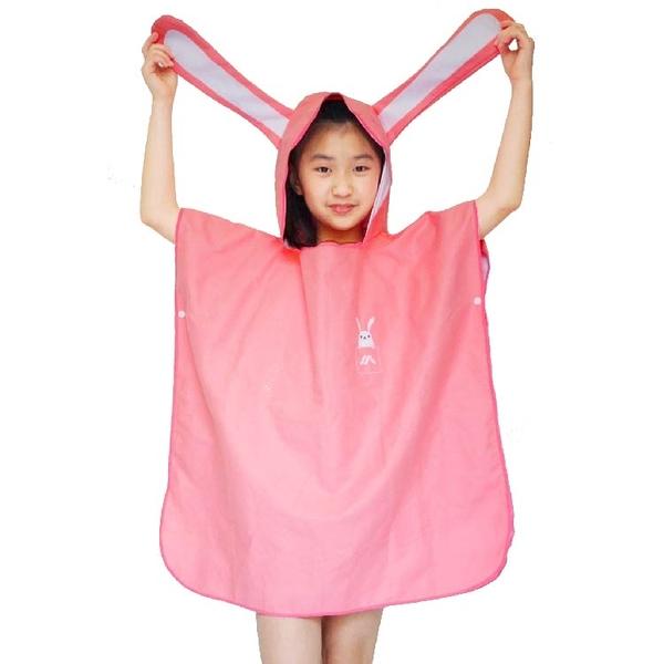 ≡MARIUM≡ 兒童吸水浴袍 - pink MAR-19703