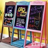 熒光板 展示牌發光字led招牌店鋪門頭小黑板門口熒光板手寫板 BT5158『寶貝兒童裝』