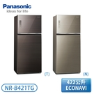 [Panasonic 國際牌]422公升 雙門無邊框玻璃系列冰箱-曜石棕/翡翠金 NR-B421TG