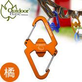 【Outdoorbase S勾開瓶器 (橘)】28347/開瓶器/S勾/掛勾/鑰匙圈★滿額送