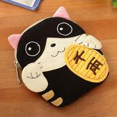 零錢包/Kiro貓‧招財賓士貓零錢包硬幣包/小物包/耳機收納包【221381】