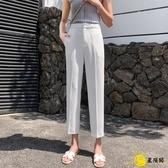 小西褲 西裝褲女夏季薄款高腰直筒褲寬鬆白色煙管褲顯瘦百搭九分休閒褲子