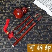 胡蘆絲 膠木葫蘆絲樂器初學c調降b調成人學生兒童初學者入門演奏型送皮盒 1色