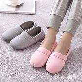 中大尺碼 冬季棉拖鞋軟底包跟月子鞋室內透氣薄款休閒鞋 ys9292『伊人雅舍』