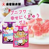 日本 SENJAKU 扇雀飴 幸福QQ肉球軟糖 57g 毛小孩肉球 肉球 貓掌 狗掌 貓掌軟糖 水果軟糖 軟糖