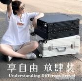 24寸行李箱ins網紅女旅行箱男超大容量韓版學生萬向輪拉桿皮箱子『蜜桃時尚』