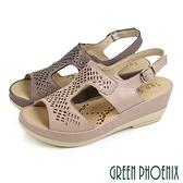 U27-20374 女款楔型厚底涼鞋 輕量素色工字雷射孔洞全真皮厚底楔型涼鞋【GREEN PHOENIX】