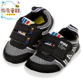 《布布童鞋》日本IFME銀黑百搭透氣輕量寶寶機能學步鞋(12.5~15公分) [ P8X211D ]