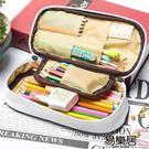 韓版多功能簡約鉛筆袋文具盒大容量...