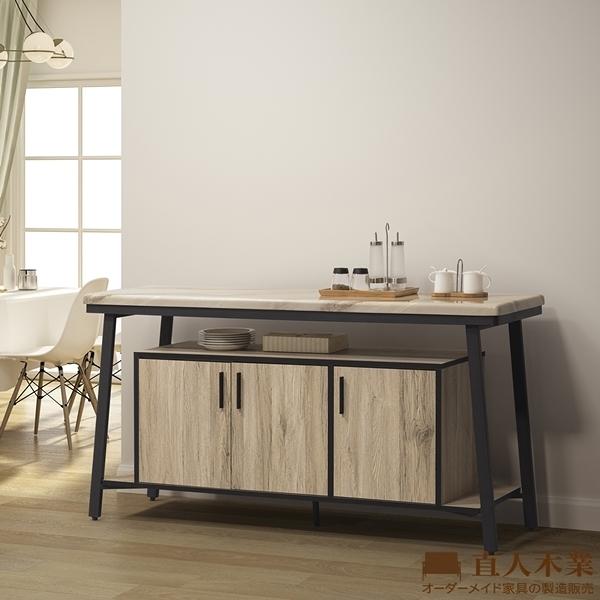 日本直人木業-value北美橡木鐵架150CM天然原石廚櫃