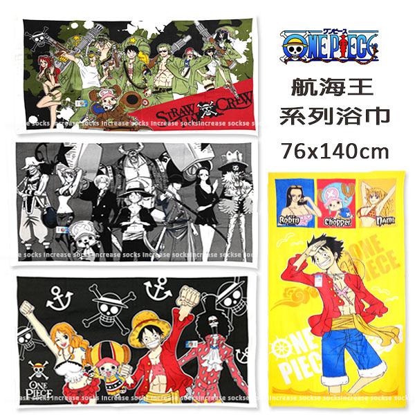 航海王 純棉浴巾 航海王系列浴巾   航海王 Toei Animation  浴巾 海灘巾