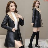 皮衣外套 秋冬皮衣女加絨加厚中長款韓版新款氣質修身顯瘦收腰pu外套潮 快速出貨