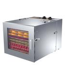 食物烘干機小型家用干果機不銹鋼110V水果蔬菜茶葉風干脫水機