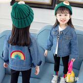 大碼女童牛仔外套 女童春裝牛仔外套女寶寶小女孩兒童衣服洋氣 qf20634【黑色妹妹】