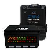 南極星GPS 858 衛星超速警示器 區間測速 全配板 838升級版