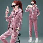 運動裝 金絲絨加絨加厚衛衣三件套冬季新款女裝休閒運動服時尚套裝女 唯伊時尚