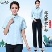 策蔓新款襯衫女短袖制服工裝襯衣工作服襯衫 【韓語空間】