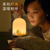 LED充電小夜燈床頭燈嬰兒喂奶臥室小台燈起夜觸碰調光【全館免運】