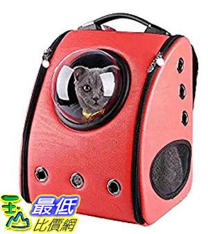 [美國直購] U-pet B005F 寵物 專用外出包 Innovative Patent Pending Pet Carriers 12.6吋 x 10.1吋 x 16.1吋 貓咪 小狗