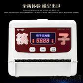 商用全自動筷子消毒機微電腦消毒機筷子消毒器櫃筷子機 IGO