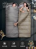 四季通用單人室內防寒羽絨睡袋大人戶外露營成人加大加寬【奇妙商鋪】