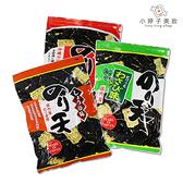 日本 海苔天婦羅 鹽味 / 芥末 / 醬油口味 300g 限定大包裝《小婷子》