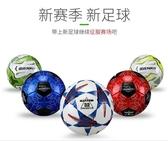 兒童足球5號成人4號小學生足球4號耐磨真皮質足球正品上市 交換禮物