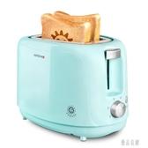 220V 家用多士爐烤面包機 2片早餐機土司機 zh4272【優品良鋪】