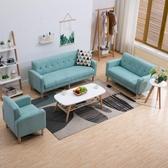 沙發小戶型北歐布藝雙人三人服裝店沙發現代簡約迷你日式休閒沙發 生活樂事館NMS