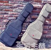個性搖滾加厚電吉他電貝斯包背包貝司琴盒琴包吉他袋套 生活主義