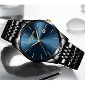 超薄時尚潮流正韓精鋼帶石英錶手錶簡約男士腕錶學生防水男錶