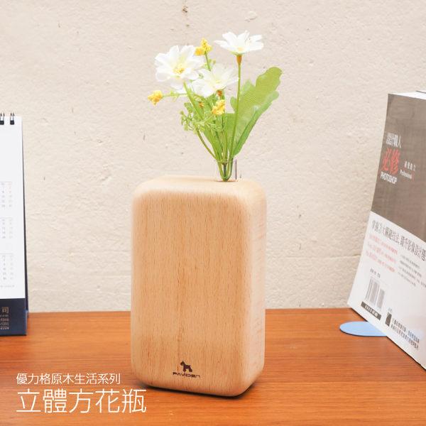 天然原木作立體方花瓶桌上盆栽辦公室植栽