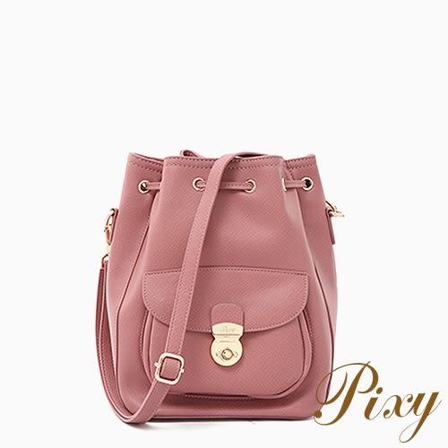 Pixy 硬派甜美後背包桶包 乾燥玫瑰