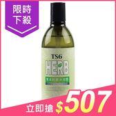 TS6 男性草本抗菌沐浴露(350ml)【小三美日】$618