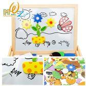 兒童磁性拼拼樂拼圖男孩女寶寶益智力開發積木玩具1-2-3-6周歲4-5 熊貓本