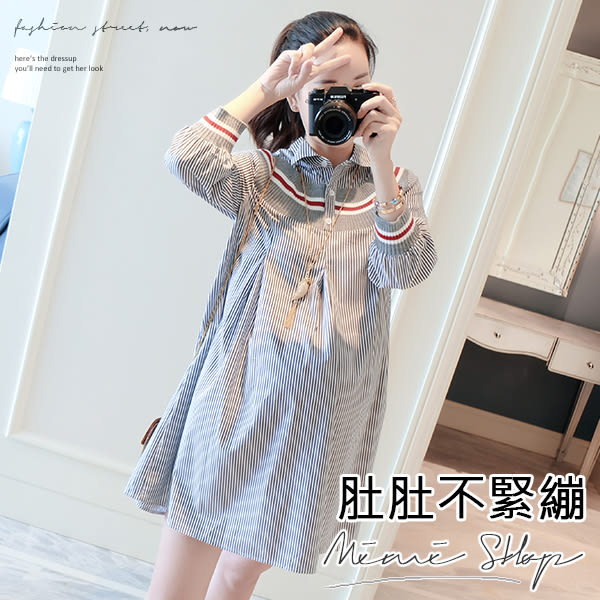 孕婦裝 MIMI別走【P52529】清新氣質 雅緻顯瘦寬襬長版襯衫裙 孕婦洋裝 連衣裙