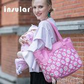 媽咪包 時尚單肩斜挎多功能大容量媽咪包防水母嬰外出包潮包辣媽包  寶貝計畫