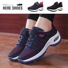 [Here Shoes]休閒鞋-輕量化飛織鞋面 舒適減震氣墊 魔鬼氈繫帶 運動慢跑鞋 -KN9915